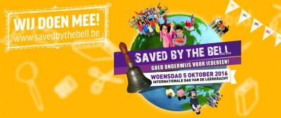 Laat op 5 oktober de bel rinkelen voor goed onderwijs