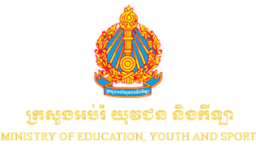 Ministry of Education, Youth and Sport, Cambodia