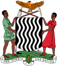 Ministry of Education, Zambia